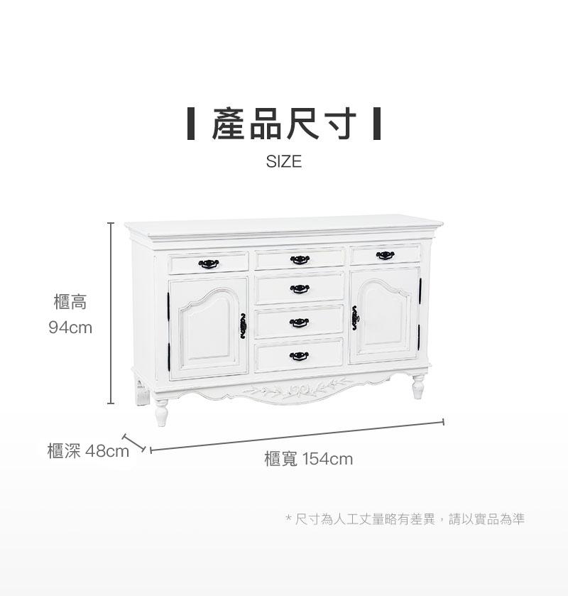 餐邊櫃尺寸