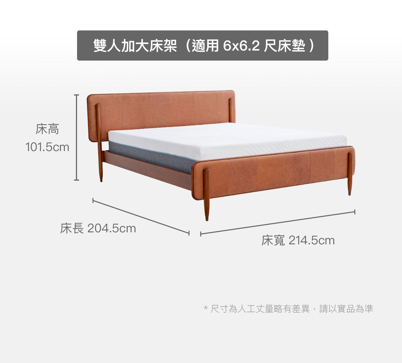 產品尺寸2