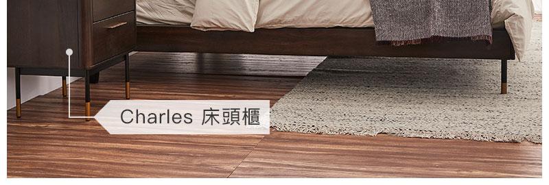 圖文12-床頭櫃
