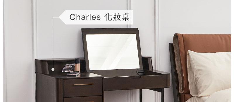 圖文13-化妝桌