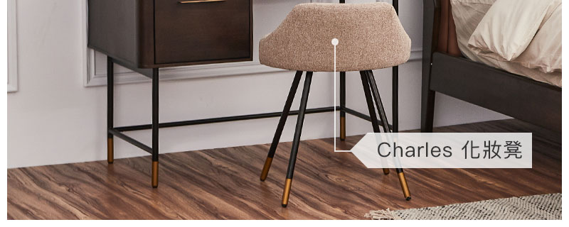 圖文14-化妝椅