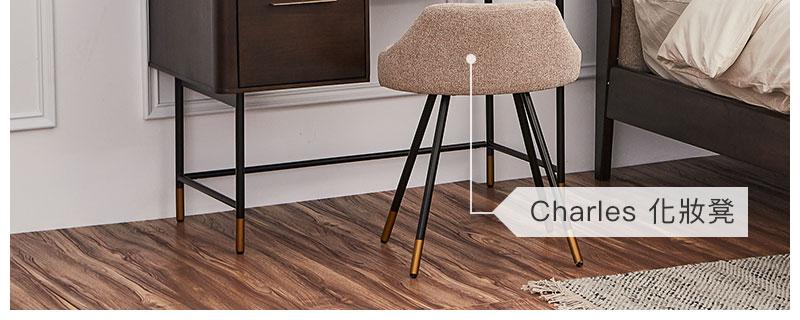 圖文12-化妝椅