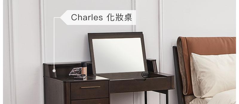 圖文12-化妝桌