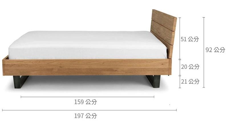尺寸標示橫式