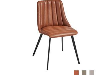Florence 皮餐椅