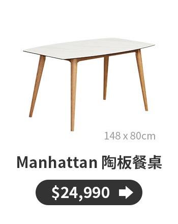 manhattan-ceramic-148-diningtable