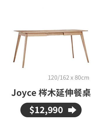 joyce0001